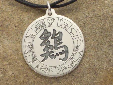 Chinesische Horoskop-Anhänger, Silber