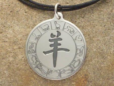 Chinesisches Tierkreiszeichen Ziege
