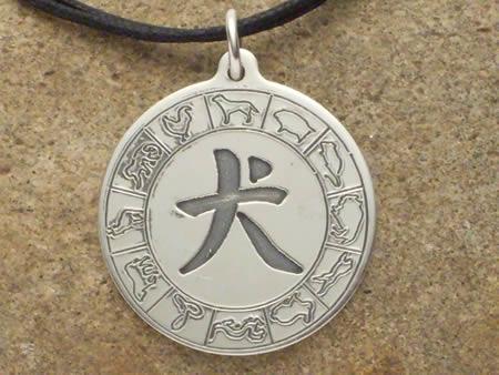 Chinesisches Tierkreiszeichen Hund