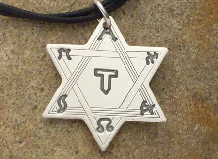 Silberamulett Siegel Salomos
