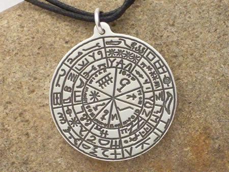 Silberamulett Pergamesische Zauberscheibe
