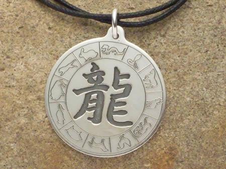 Chinesisches Tierkreiszeichen Drache