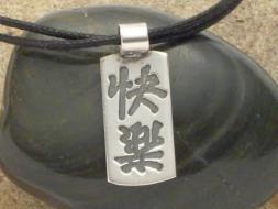 Amulett aus Silber